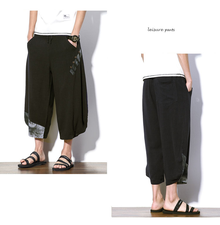 Aolamegs Mens Casual Pants Cotton Linen Loose Large Ankle-length Pants 2017 Summer Chinese Style Male Japan Harajuku Cross-pants (10)