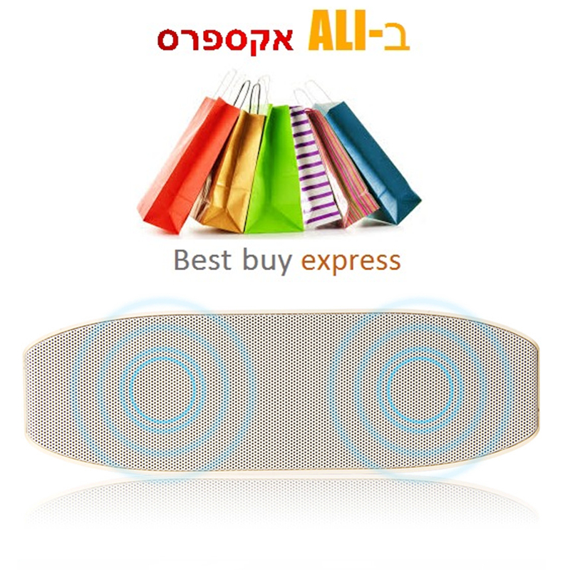 Best buy express mini Bluetooth Speaker sound box subwoofer portable loudspeaker caixa de som portatil alto falante altavoz NEW(China (Mainland))