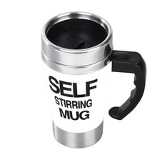 2016 New Arrival Personality Stainless steel coffee self stirring mug/keep warm mugs automatic mixing cup Electric Stir