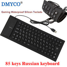 DMYCO Hot Flexible USB Wire 85keys Black Russian&English Keyboard Soft Rubber Gaming Waterproof Silicon Teclado For Laptop PC