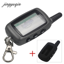 Russian Version LCD Remote Controller for Starline A9 Twage A9 KeyChian Fob Two Way Car Alarm System(China)