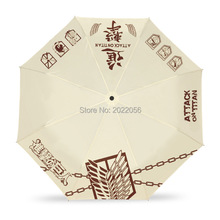 Free Shipping Anime Manga Kids Folding Sword Art Online Umbrella 017
