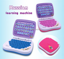 Russian language Alphabet Pronunciation learning machine Laptop mini Computer for all kid educational toys pink/bule,best gift(China)