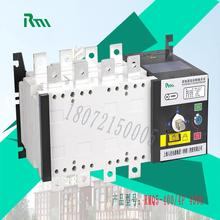 Factory direct Shanghai people brand isolation dual power automatic transfer switch 400A RMQ5-400/4P