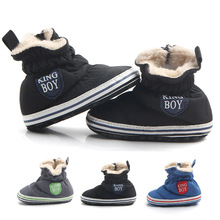 Handsome Baby Boys Shoes Winter Super Keep Warm Crib Bebe Kids Infant Toddler KING BOY First Walkers Snowfield Boots Booty