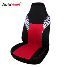 AUTOYOUTH 1PCS Sandwich Cloth Classic Car Seat Cover Universal Fit Most Cars Styling Accessories Car Seat Protector(China)
