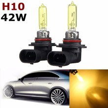 H10 Auto Headlight Bulb Lamp 12V 42W 6000K Halogen Xenon For HID Halogen Light Yellow For Jeep/Ford/Toyota/Cadillac
