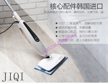 JIQI New product steam mop Household electric floor cleaning machine High temperature sterilization Handheld cleaner Household(China)