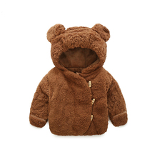 Male female winter wadded jacket kids outerwear baby clothes plus velvet thickening woolen coat baby fashion bear design down