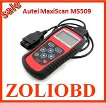 2017 Hot sale free shipping MaxiScan MS509 Scanner ms 509 Auto Code Scanner MaxiScan MS-509 Code Reader in stock