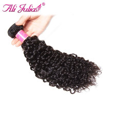 Ali Julia Hair Indian Curly Hair 100% Human Non Remy Hair Weaving Natural Color Machine Double Weft 8-26 Inches 1 Piece(China)