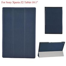PKR 604.30 | Magnet stand PU leather Custer Grain case For Sony Xperia Z2 Tablet 10.1 inch tablet cover Case For sony xperia z2 Skin shell