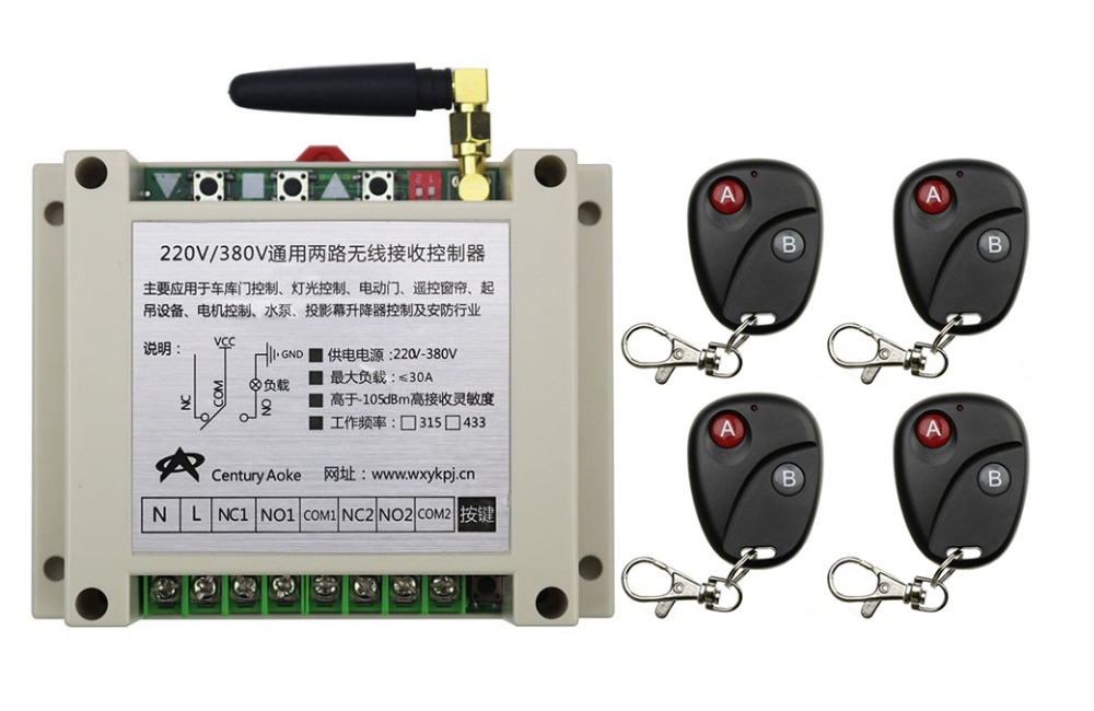 2017 New AC220V 250V 380V 30A 2CH 2Channe RF wireless remote control switch System, 4 X Transmitter + 1 X Receiver,315/433 MHZ<br>