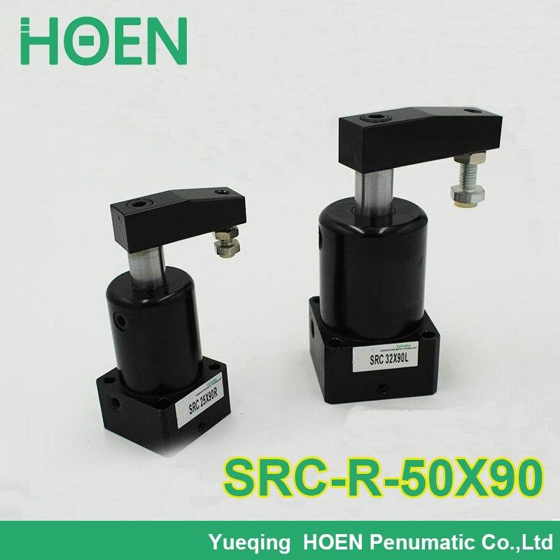 SRC50-90L SRC50-90R Pneumatic Clamping SRC series Cylinder Rotary Cylinder SRC25x90L SRC25X90R SRC32-90L SRC-R-32X90<br>
