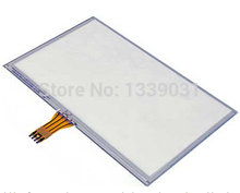 "Wholesale 4.3"" touch screen digitizer touch panel for Navigon 2110 max(China)"