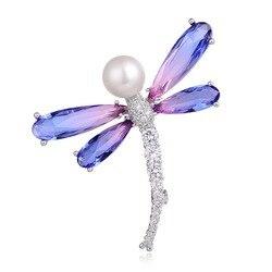 Женская брошь с натуральным пресноводным жемчугом, в виде бабочки