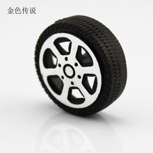 JMT 30 * 9 * 1.9mm Plastic Trolley Wheel Toy Wheel Model Accessories DIY Handmade RC Spare Parts F19174(China)