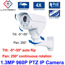 "1/3"" Sony Exmor CMOS Sensor 1.3MP 960P 4X Optical Zoom IR MINI PTZ Camera Outdoor IR Waterproof PTZ IP Cam 50m IR night Vision"