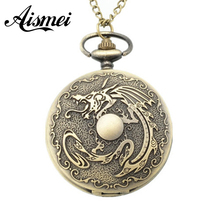 2017 Fashion Bronze Dragon Pocket Watch Necklace Gift Pendant Mens Women Watches with chain 5pcs/lot