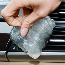 Car-styling Auto Car Clean Glue Gum Gel Cleaning Air Outlet Vent Interior Keyboard Cleaner