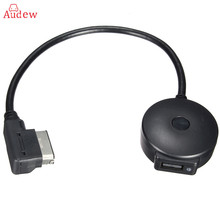 Black Wireless Bluetooth 4.0 Streaming Music Stereo Adapter USB Charger A2DP For Audi For VW