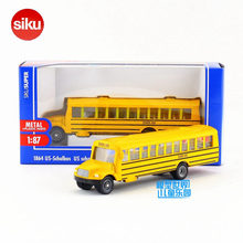 SIKU/Diecast Metal Model/Simulation Car:US Children School Bus/Educational toy for children's gift or collection/1:87 Scale