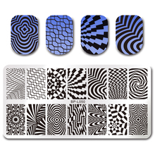 Wave Net Design Rectangle Nail Art Stamp Template BORN PRETTY 12*6cm Stamping Image Plate BP-L050(China)