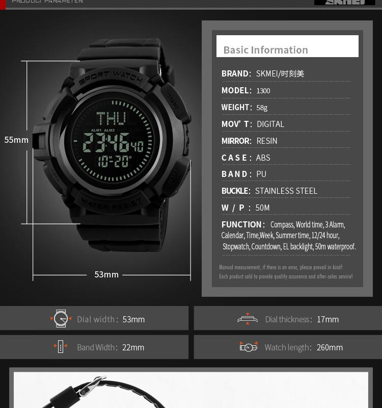 compass watch_12