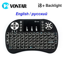 VONTAR Backlit i8+ English Russian Backlight Mini Wireless Keyboard 2.4GHz Air Mouse Gaming Touchpad for Android TV BOX Laptop(China)