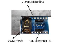 Freeshipping 1pcs/lot  NRF24LE1 minimum test board / active RFID tag test board