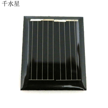 1V100MA solar panels scientific experimental accessories technology small production materials monocrystalline silicon power boa(China)