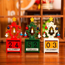 2017 New Snowman Christmas Decoration Box For Home Ornament Romantic Christmas Box For Child Cute Gifts Box  15*6CM Box  JJ046