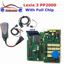 2016 Top Quality Lexia3 PP2000 Lexia 3 Full Chip Citroen Diagnostic Tool With New Diagbox V7.57 Multi-languages