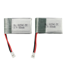 2pcs High Power Lithium Polymer Lipo Battery 3.7v 550mah For Syma X5 X5C RC Helicopter Airplane Drone Parts Bateria(China)