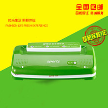 Small automatic domestic commercial vacuum packaging machine Vacuum machine food vacuum pump Food sealing machine(China)