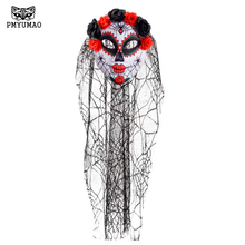 PMYUMAO 1PCS Halloween Masks New Desgin For Ms. Mesh Caps Masquerade Novel EVA Mask Cosplay Halloween Party Fancy Lace Masks(China)