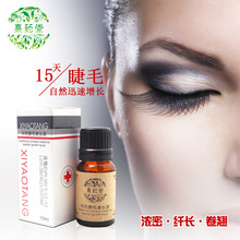 Traditional Chinese Medicine 100% Plant Extracts Eyelash Serum Eye Lash Treatment Eyebrow Eyelash Growth Eye Care Essential Oils