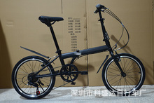 High grade speed shift folding bike 20 inch children mountain bike bike(China)