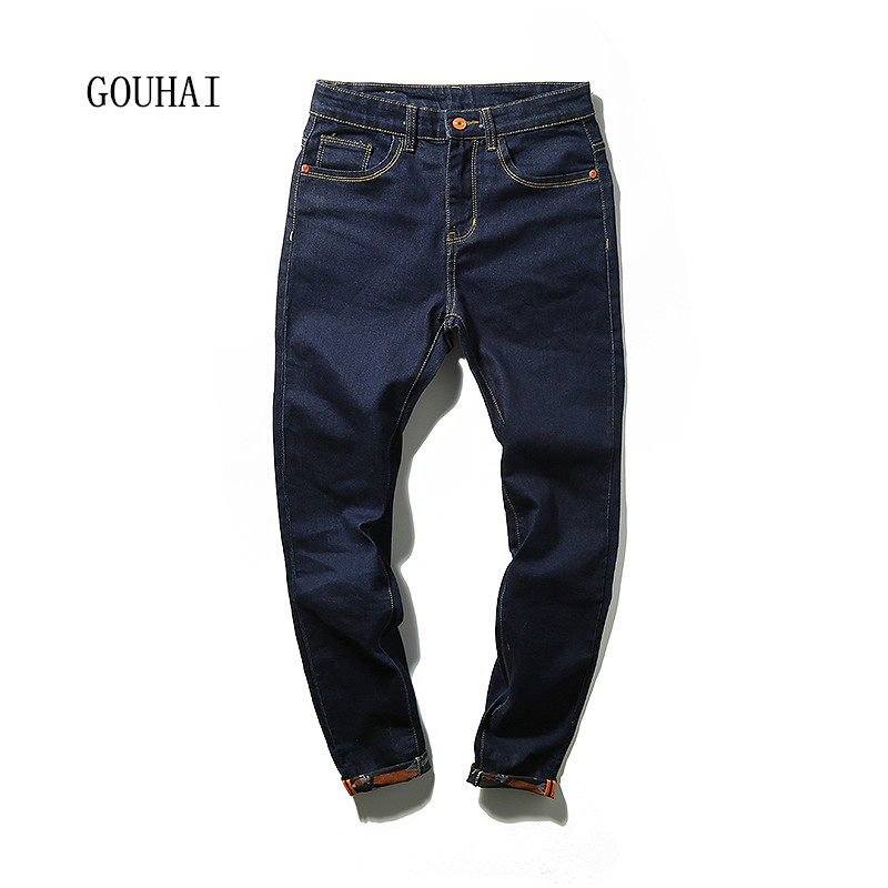2017 European American Style Men Jeans Solid Plus Size New Design Slim Fashion Jeans For Men Harem Pants High QualityОдежда и ак�е��уары<br><br><br>Aliexpress