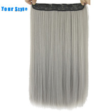 Your Style24'' Hair Piece Natural Clip In Hair Extensions Synthetic Curly Hairpiece Half Full Head Ombre Silver Gray Black