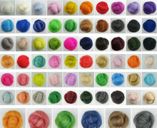 Mix 60 different Light and dark Colors Merino Wool Fibre Roving For Needle Felting Hand Spinning DIY Fun Doll Needlework 5g/bag(China)