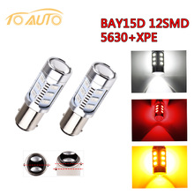 2pcs 1157 12 5630 SMD BAY15D Cree led chips High Power lamp 21/5w led car bulbs brake Lights Source parking 12V White Red Yellow(China)
