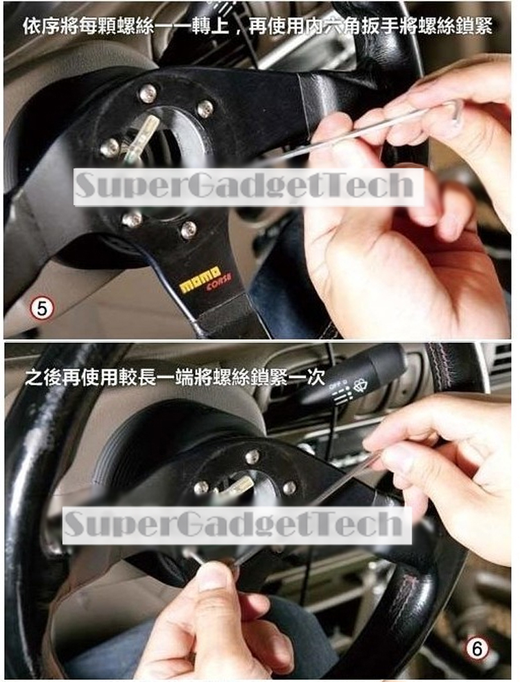 wheelcoverdetail7