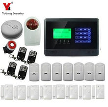 YobangSecurity Wireless Home Office Security Alarm System GSM Dialer PIR Motion Detector Door Window Sensor with Remote Control