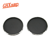 GHXAPM 2PCS 2 inch Treble Speaker Protective Cover Grill Mesh Enclosure netting DIY silver