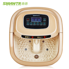 SUNWTR fully automatic electronic acupuncture massage suring heating foot bath water spray twain uses detox Timing foot basin