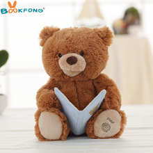 Lovely Cartoon Teddy Bear Plush toys Stuffed Teddy Bear Reading Book Bear Storytime Cub Plush Bear Christmas Gift 30CM(China)