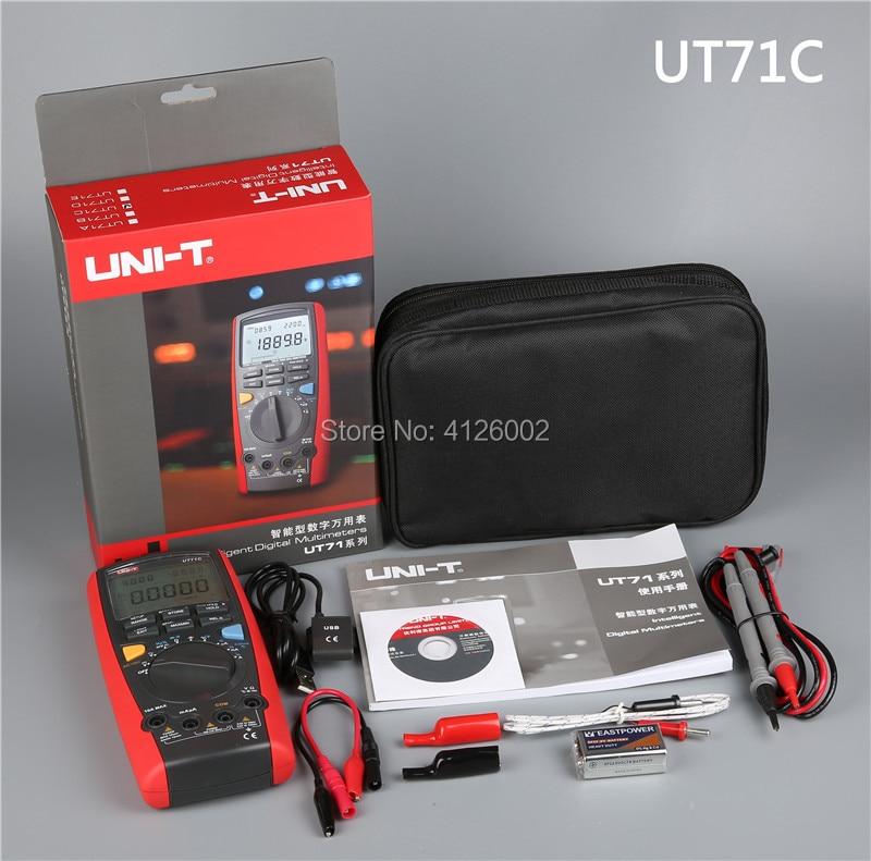 UT71C