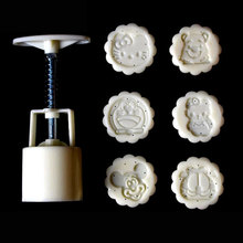 6 Style Stamps 50g Round Cartoon Moon Cake Molds Cookie Mould Set Mooncake Decor, Kitchen Tools