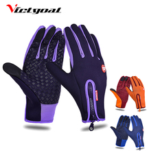 VICTGOAL Waterproof Cycling Gloves Full Finger Touch Screen Men Women Bike Gloves MTB Outdoor Sports Winter Bicycle Gloves(China)